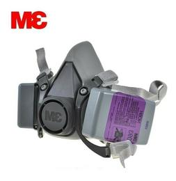 3M 6200 Half Facepiece Respirator W/ 2 Each 7093 Cartridge ,